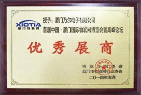 荣誉证书七